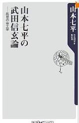 20120328_book1_2