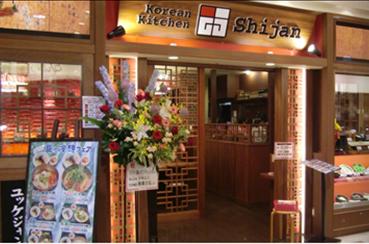 20120401_shijan