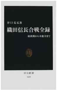 20120403_boo1