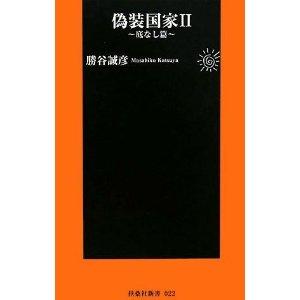 20120411_book1