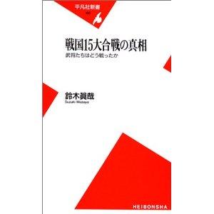 20120411_book2