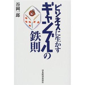 201200420_book3