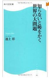 20120420_book2