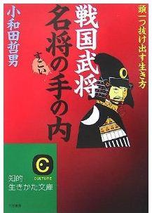 20120510_book1
