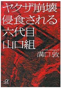 20120518_book1