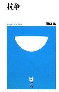 20120525_book2