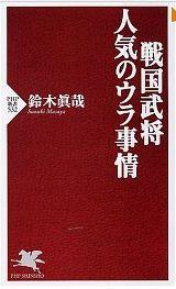 20120528_book2