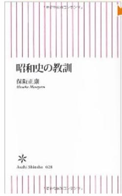20120621_book2