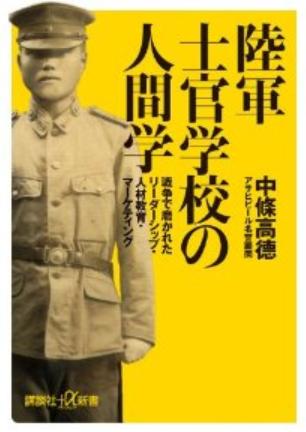 20120626_book