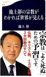 20120723_book2