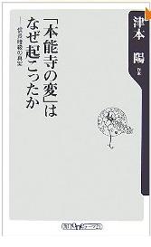 20120729_book1