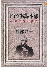 20120802_book1