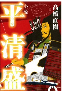 20120820_book1