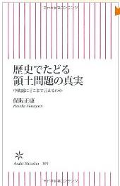 20120829_book2
