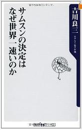 20120830_book1