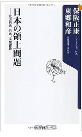 20120904_book1