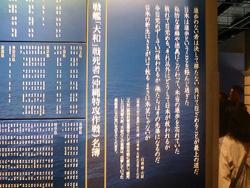 20120918_yamatoisyo_2