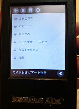 20121223_gaido_3