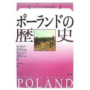 20121111_book1