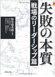 20121116_book1