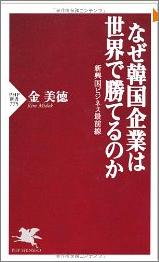 20121027_book1