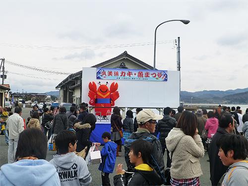 20121202_kumihama2