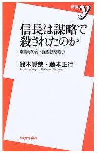 20121209_book1