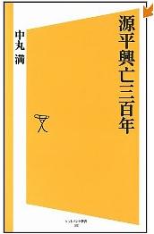 20121214_book1