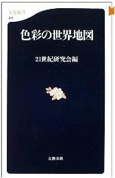 20121214_book2