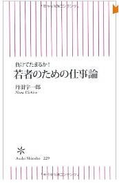 20121218_book1