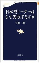 20130107_book1