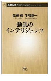 20131012_book1
