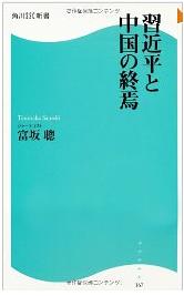 20130124_book