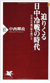 20130203_book2