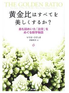 20130228_book2