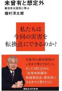 20130314_book1
