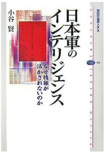 20130316book1