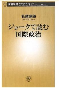 20130319_book2