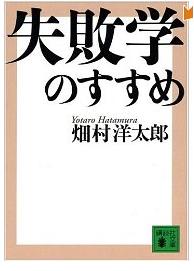 20130324_book1