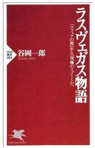20130415_book1