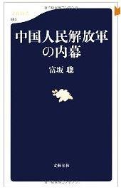 20130418_book1