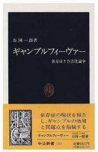 20130418_book2