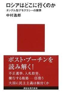 20130510_book1