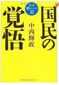 20130515_book1