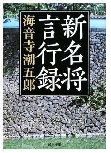 20130518_book