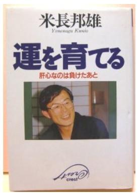 20130524_book1