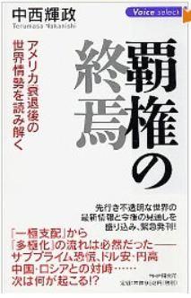 20130526_book1