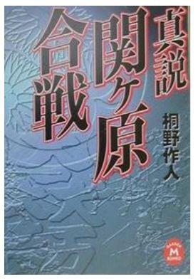 20130528_book1