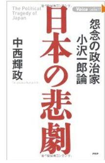 20130529_book2