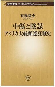 20130531_book2_2